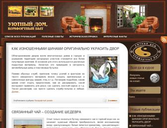Thumbshot of Komfortnyj-dom.info