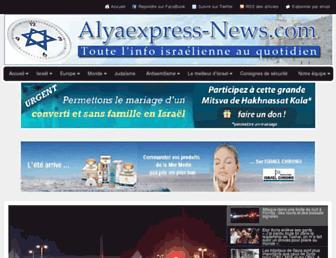 D233669bca4e838c75167248e3950b5dca8a6e98.jpg?uri=alyaexpress-news