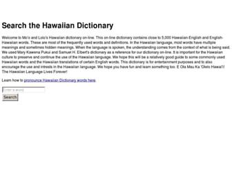 D237ab46ea546fb406fe9d82686c5a81abb50737.jpg?uri=hawaiiandictionary.hisurf