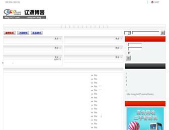 D24698dbe418787a4a48f21e4f46219697058b2e.jpg?uri=blog.0437