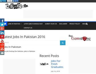 careerjoin.com screenshot