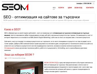 Main page screenshot of oggin.net