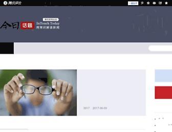D25c1b2e4a72520651b511761a4818984357d104.jpg?uri=view.news.qq
