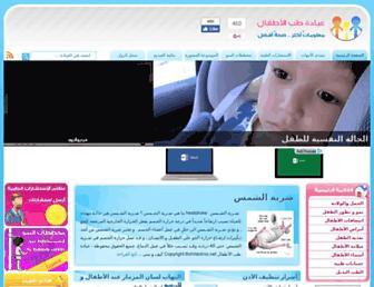 D2701da70f10123fd278ea3da6c1af36e4356679.jpg?uri=childclinic