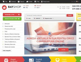 bayshop.com screenshot