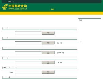 D296f695550e4f8aa80fdc149891cbb274cf9f98.jpg?uri=cces.com