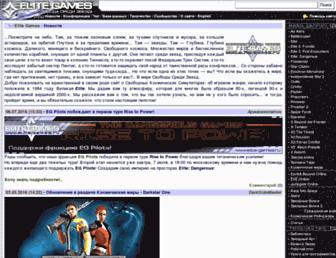 elite-games.ru screenshot