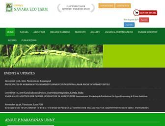 navara.in screenshot