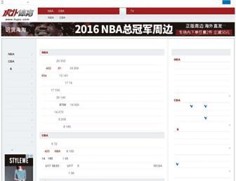 bbs.hupu.com screenshot