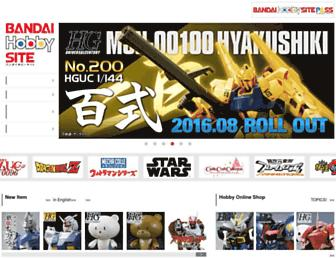 Thumbshot of Bandai-hobby.net