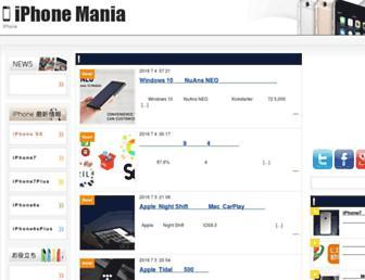Thumbshot of Iphone-mania.jp