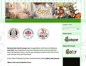 Main page screenshot of epal.com.my