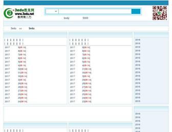 D2cec404fce22c2ac6b3c3d734e9775c00f4926e.jpg?uri=3edu