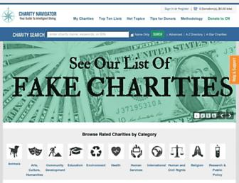 Main page screenshot of charitynavigator.org