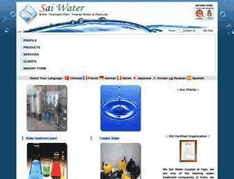 D2e70e42a3ac78c130f0a9460ee67ae4066111a9.jpg?uri=saiwater