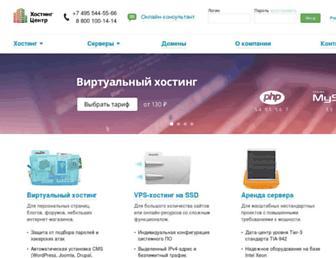 D2ea5f4f828980cc5bf7db19c663be5fdd78f76d.jpg?uri=hosting.rbc