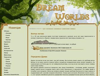 D2fe9c7bbfae1f5da233f5c440fb21348ea062ad.jpg?uri=dreamworlds