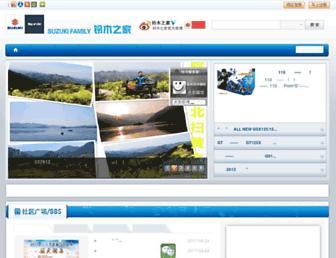Main page screenshot of suzuki-family.cn