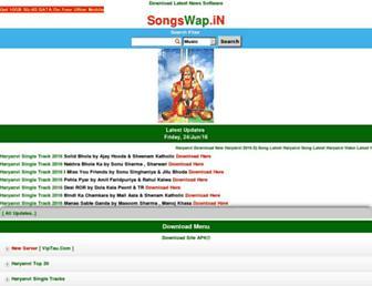 vipwap.in screenshot