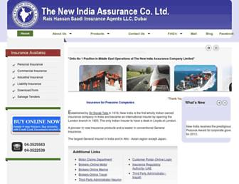 nia-dubai.com screenshot