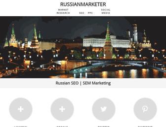 D32a26dba514a2596d64fd2093832a0d65080aaa.jpg?uri=russianmarketer