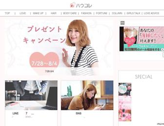 Thumbshot of Howcollect.jp