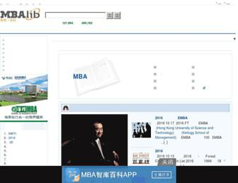 wiki.mbalib.com screenshot