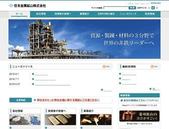 smm.co.jp screenshot