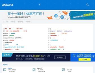 Main page screenshot of phpwind.net