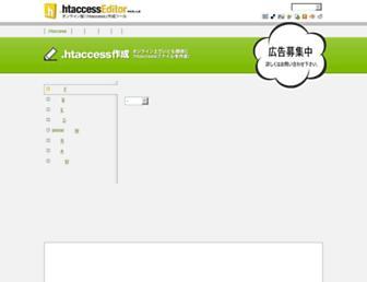 D380d382318d27267d53c3cbb832be8e7c9bbd90.jpg?uri=htaccesseditor