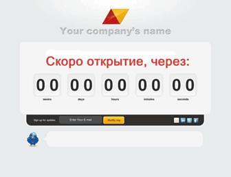 Main page screenshot of bz74.ru