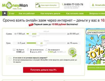 D394511e36595da4d6c43034c35a964f258e2364.jpg?uri=moneyman