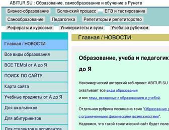 D395e335596f4bf77197d3cae65c3fc77a89c2ed.jpg?uri=abitur