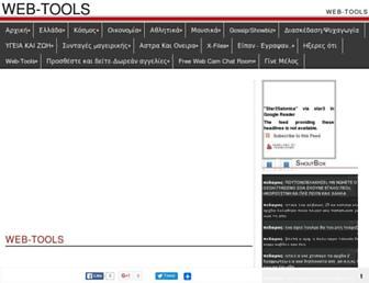 D399b6075087b5075be834c85116f049a7f4e942.jpg?uri=tools.pblogs