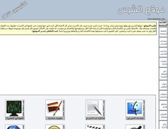 D39d9f3267ccf8231a3980289bbf8d786ac6ffb6.jpg?uri=alshares