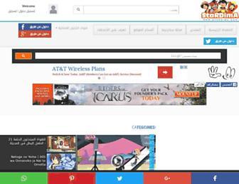 Thumbshot of Stardima.com