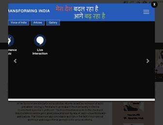 darpg.gov.in screenshot