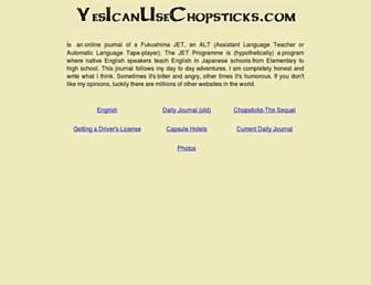 yesicanusechopsticks.com screenshot