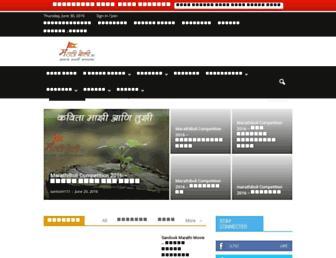 marathiboli.in screenshot