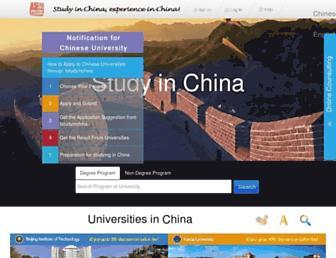istudyinchina.org screenshot