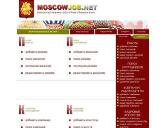 D3dc8683a52083ac159e12af82f21d39eb46356c.jpg?uri=moscowjob