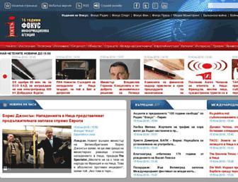 D3f882e3f12f8a5afa2120cb1ece277fb26016bf.jpg?uri=focus-news