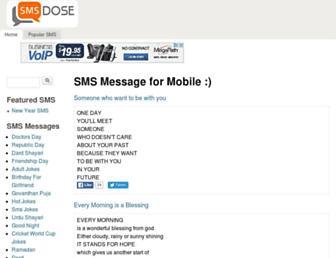smsdose.com screenshot
