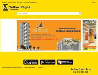 D3fb6e18452a239546c6cf5dd9887a6600564d39.jpg?uri=yellowpages-cambodia