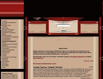 D4095e8c7b2bb7a69fe5826f902df1716ae3175b.jpg?uri=free-book