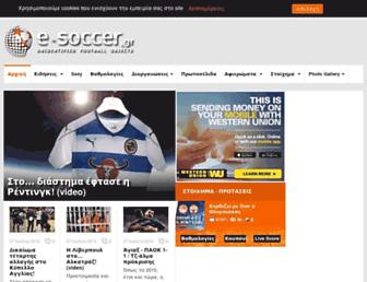 D4219fdcd51557501a1b5485fc703b174d0db1c1.jpg?uri=e-soccer