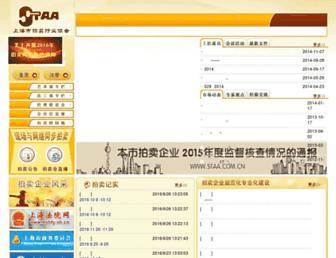 Thumbshot of Staa.com.cn