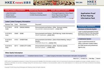 hkexnews.hk screenshot