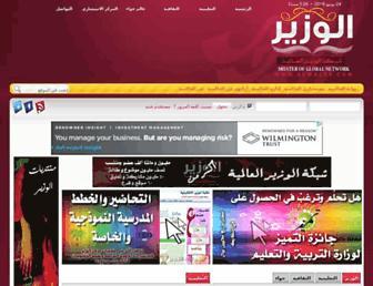 Thumbshot of Alwazer.com