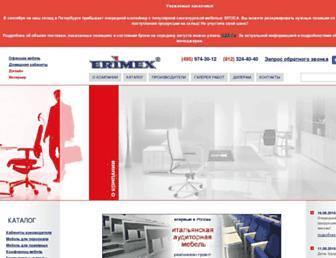 Thumbshot of Erimex-design.ru